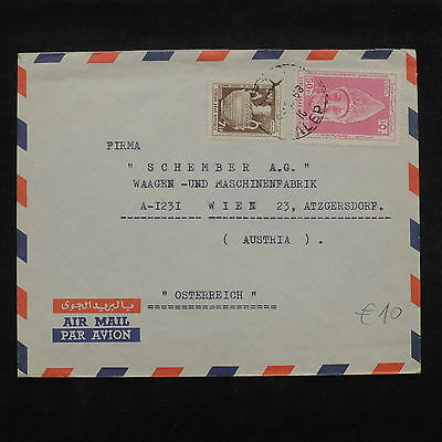 ZS-X479 SYRIA IND - Cover, 1953, Airmail To Austria