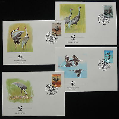 ZS-Y384 WWF - S. Korea, 1988, Fdc, Birds, Great Lot Of 4 Covers