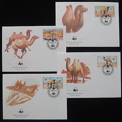 ZS-Y387 WWF - Mongolia, 1985, Fdc, Wild Animals, Camels, Lot Of 4 Covers