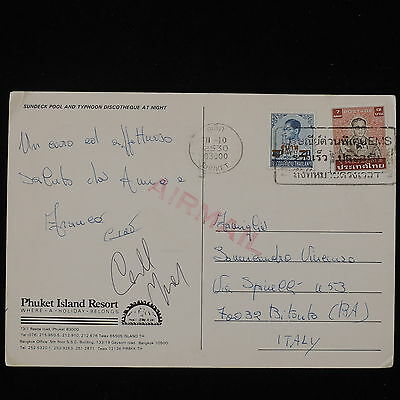 ZS-Y480 THAILAND - Airmail, 1983, Great Franking To Italy Postcard