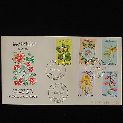 ZS-Y575 FLOWERS - Libya, 1976, Fdc, Great Franking Cover