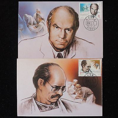 ZS-Y755 CHINA - Maximum Cards, 1990, Doctors, Paintings, Lot Of 2 Postcards