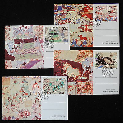 ZS-Y808 CHINA - Maximum Cards, 1988 Costumes Paintings, Great Lot Of 4 Postcards