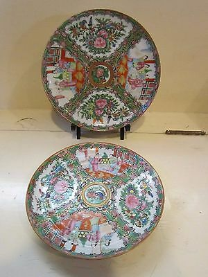 Rose Medallion 2 - 7 1/2 Inch Plates Marked
