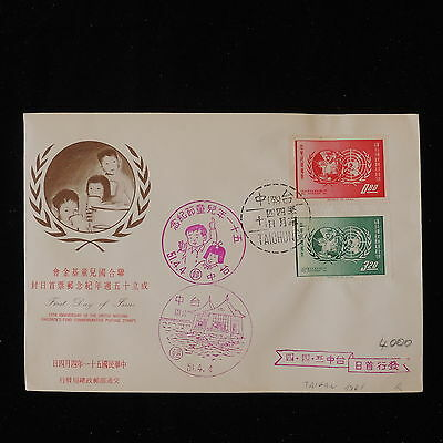 ZS-Y891 TAIWAN - Fdc, 1961, 15Th Anniv. United Nations Cover