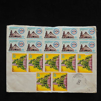 ZS-Z182 PHILIPPINES IND - Airmail, 1979 To West Germany Cover