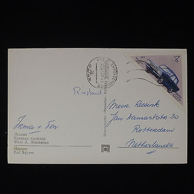 ZS-Z553 RUSSIA - Cars, To Rotterdam Netherlands Postcard