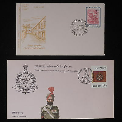 ZS-Z756 INDIA IND - Fdc, Lot Of 2 Covers