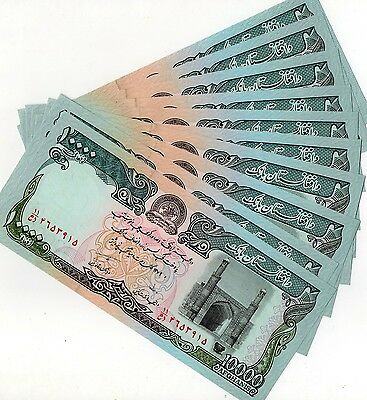 AFGHANISTAN Middle East lot of 10 10000 (10,000) Afghanis