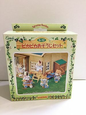 Rare 1999 JP Sylvanian Families (Calico Critters US) Yard & Home Maintenance Set
