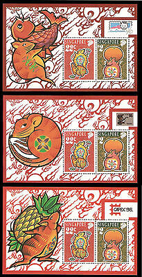 Singapore 1996 Year of Rat set of 3 different Exhibition M/S's, MNH. Scarce!!
