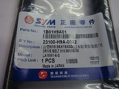 Free shipping GENUINE Parts V-BELT SYM Joyride 200 150 180 125 RV (H9A) CVT OEM