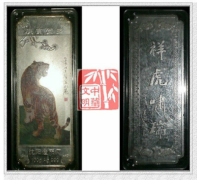 """Massive Year Of Tiger Painting Color Money Seal Happy Motto Commemorative Coin4"""""""