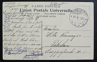 Palestine, Germany, AOK4, 1917, WWI, MIlitary  PPC, Picture Postcard #a657