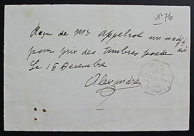 Palestine To Egypt, Zamarin, Zichron Yacov, Front of Cover #a639