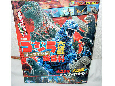 NEW The Ultimate ALL Godzilla Movie Kaiju Monster Perfect Guide Photo Book