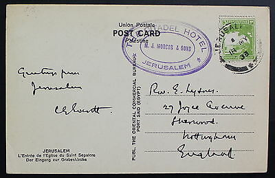 Palestine To England, The Citadel Hotel, 1933, PPC, Picture Postcard #a620