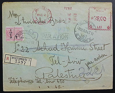 Romania To Palestine 1947, Taxed Reg Cover #a609