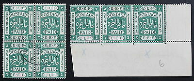 Palestine Lot of Mint & Used  Stamps With Varieties/ Errors  #a594