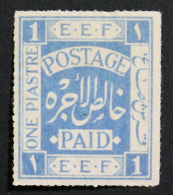 Palestine Blues, Vertical Ribbed Paper, Mint STamp  #a592