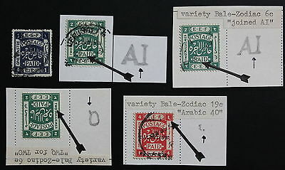 Palestine Lot of 5 Stamps With Varieties/ Errors  #a590
