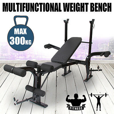 Multistation Weight Bench Press Home Gym Fitness Exercise Flat Incline Leg Curl