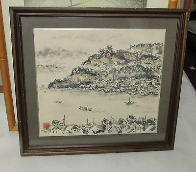 Old or Antique Chinese Painting Signed
