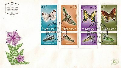 First Day Issue Butterfly Postage Stamp Collection 1965 Commemorative Stamps