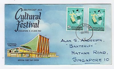 SINGAPORE: 1963 South-East Asia Cultural Festival first day cover (C24691)
