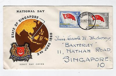 SINGAPORE: 1960 National Day first day cover (C24696)
