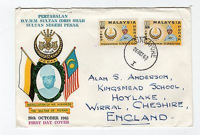 MALAYA: 1963 Installation of The Sultan of Perak first day cover (C24698)