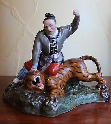 Man with tiger Warrior Old Jingdezhen Chinese porcelain figurine USSR period