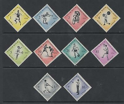 XG-A126 COSTA RICA - Olympic Games, 1960 Roma 1960 Airmail 10 Values MNH Set