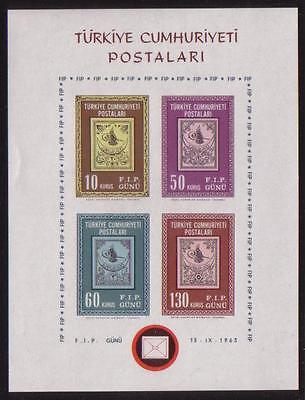 XG-A215 TURKEY - Stamp On Stamp, 1963 Fip Day, 4 Different Stamps MNH Sheet