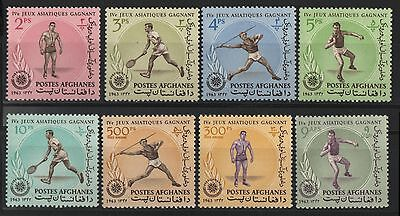 XG-A894 AFGHANISTAN - Athletics, 1963 Tennis... Asian Games Winner MNH Set