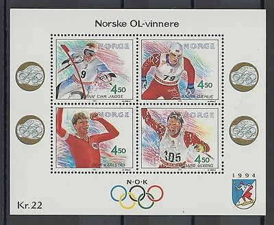 XG-AA330 NORWAY - Olympic Games, 1989 Winter, Gold Medalists MNH Sheet