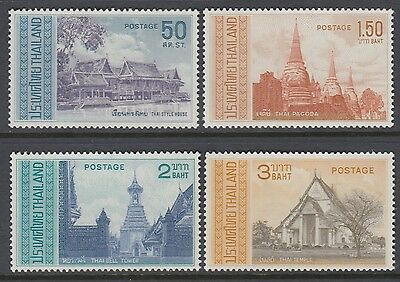 XG-AB350 THAILAND - Architecture, 1967 Pagodas, Temples, 4 Values MNH Set