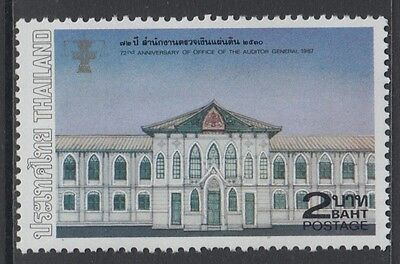 XG-AB480 THAILAND - Architecture, 1987 Auditor General Office MNH Set