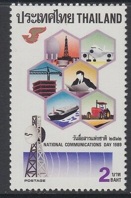 XG-AB520 THAILAND - Communications, 1989 National Day MNH Set