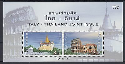 XG-AB610 THAILAND - Italy, 2004 Joint Issue, Archaeology MNH Sheet
