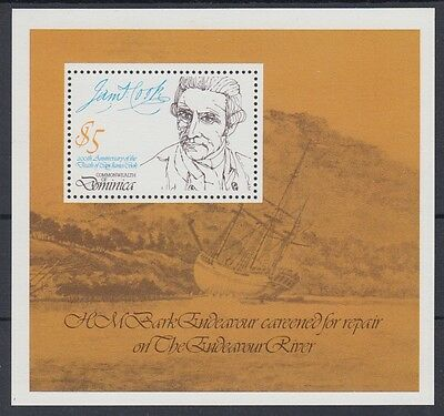 XG-AB930 DOMINICA IND - Capt. Cook, 1979 Anniversary, Ships MNH Sheet