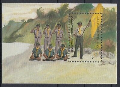 XG-AB950 DOMINICA IND - Boy Scouts, 1982 75Th Anniversary MNH Sheet