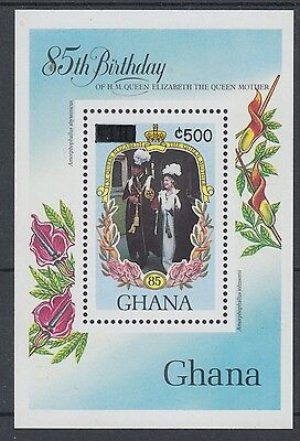XG-AE220 GHANA - Royalty, 1989 Queen Mother Birthday Surcharged MNH Sheet