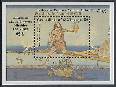 XG-AE500 ST VINCENT & GRENADINES IND - Paintings, 1989 Japanese MNH Sheet