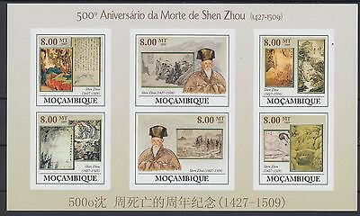 XG-AF130 MOZAMBIQUE IND - Paintings, 2009 China, Shen Zhou, Imperf. MNH Sheet