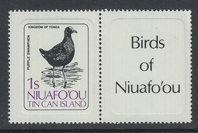 XG-AG000 NIUAFO'OU - Birds, 1983 1S Purple Swamphen With Label MNH Set
