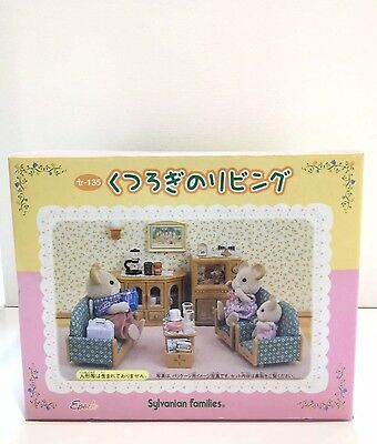 Rear 2001 JP Sylvanian Families (Calico Critters)Living Room Complete With Box