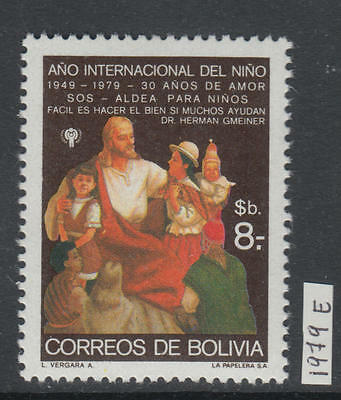 XG-AI370 BOLIVIA - Intl. Year Of The Child, 1979 Paintings MNH Set