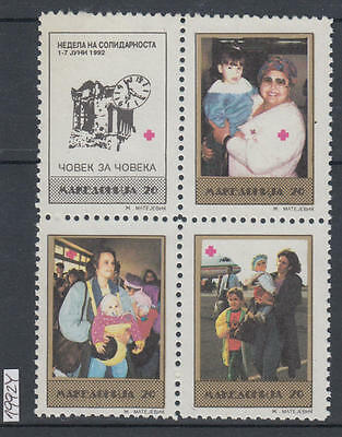 XG-AI650 MACEDONIA - Red Cross, 1992 Health, Children Care, Block Of 4 MNH Set