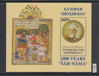 XG-AJ590 TAJIKISTAN - Paintings, 1992 Sah Nama 1000 Years MNH Sheet